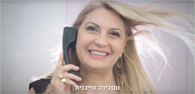 הפקת סרטון תדמית סרט תדמית למרפאה מרפאות שיניים אהוי קריאייטיב משרד פרסום